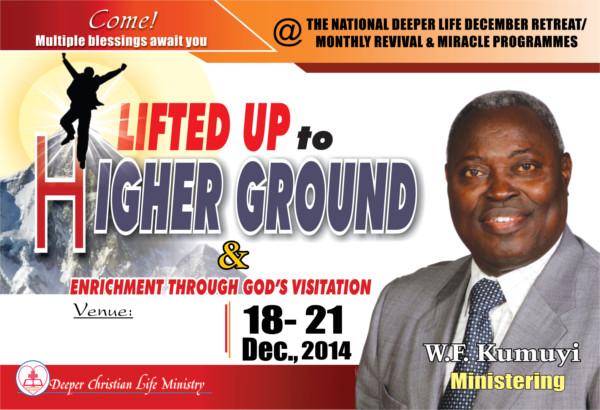 Enrichment Through God's Visitation