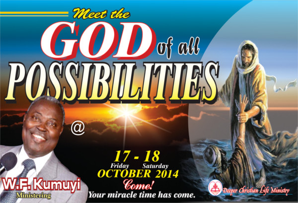 God Of All Possibilities
